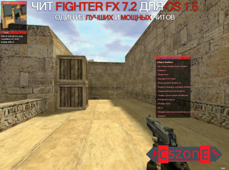Чит Fighter FX 7.2 для CS 1.6